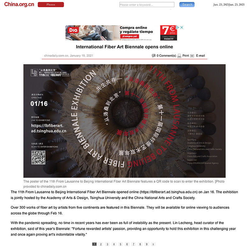 International Fiber Art Biennale opens online- China.org.cn