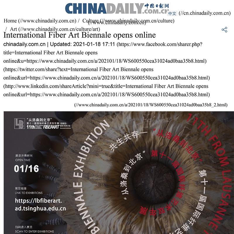 International Fiber Art Biennale opens online - Chinadaily.com.cn-1