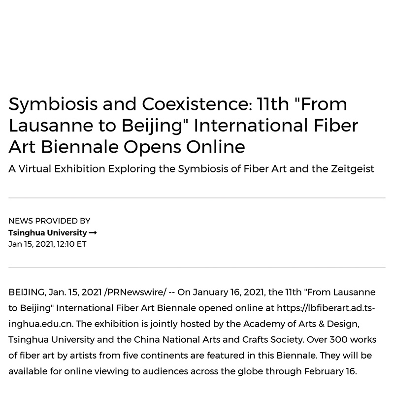 Symbiosis and Coexistence_ 11th _From Lausanne to Beijing_ International Fiber Art Biennale Opens On-1